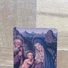 Coleccionismo Calendarios: CALENDARIO PUBLICITARIO BANCOS Y CAJAS. CAJASUR. SAGRADA FAMILIA AÑO 2005. VER FOTO ADICIONAL. Lote 206302140