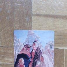 Coleccionismo Calendarios: CALENDARIO DE BANCOS Y CAJAS. CAJASUR. LA BOTELLERA DE LA FUENTA DE PUERTA SAN VICENTE AÑO 2006. Lote 206302760