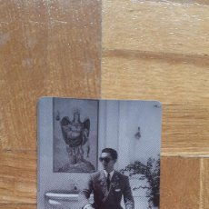 Coleccionismo Calendarios: CALENDARIO DE BANCOS Y CAJAS. CAJASUR. MANOLOTE. TORERO AÑO 2007. VER FOTO ADICIONAL. Lote 206302935
