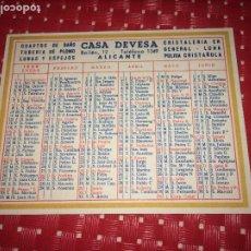 Coleccionismo Calendarios: CASA DEVESA - ALICANTE - CALENDARIO AÑO 1956 - NUEVO. Lote 206401506