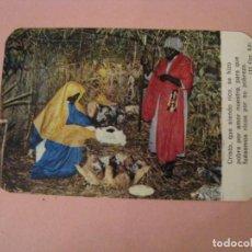 Coleccionismo Calendarios: CALENDARIO RELIGIOSA. SECRETARIADO DE VOCACIONES HNOS. DE SAN JUAN DE DIOS. CIEMPOZUELOS. 1970.. Lote 207135197
