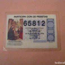 Coleccionismo Calendarios: CALENDARIO PUBL. CAFE RICK'S. ALMERIA. PARTICIPACIÓN SORTEO DE LOTERÍA DE NAVIDAD. 1999.. Lote 207135535