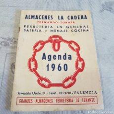 Coleccionismo Calendarios: AGENDA 1960 ALMACENES LA CADENA. Lote 209919086