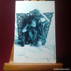 Coleccionismo Calendarios: CALENDARIO DE BOLSILLO - AYUNTAMIENTO DE VALLADOLID - CONCEJALIA DE JUVENTUD 1990 -T2. Lote 213273121