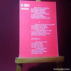 Coleccionismo Calendarios: CALENDARIO DE BOLSILLO - EL EJIDO -LETRA PASODOBLE - LABORATORIOS SAN MARCOS 1996 -T2. Lote 213273445