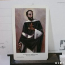 Coleccionismo Calendarios: CALENDARIO FOURNIER AÑO 1967 DOMINICOS BILBAO. Lote 213763771