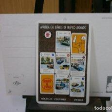 Coleccionismo Calendarios: CALENDARIO FOURNIER AÑO 1967 BARAJA CARTAS. Lote 213766608