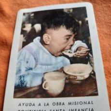 Coleccionismo Calendarios: CALENDARIO FOURNIER DEL AÑO 1966. Lote 217247906