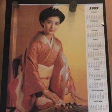 Coleccionismo Calendarios: GRAN CALENDARIO GEISHA 1989 NISSAN RECAMBIOS ORIGINALES. Lote 217947615