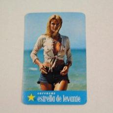 Coleccionismo Calendarios: CALENDARIO CERVEZA ESTRELLA DE LEVANTE 1977. Lote 218222110