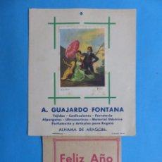 Coleccionismo Calendarios: CALENDARIO - ALHAMA DE ARAGON, A. GUAJARDO FONTANA, FERRETERIA, PERFUMERIA, ULTRAMARINOS - AÑO 1955. Lote 218617720