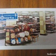 Coleccionismo Calendarios: CALENDARIO FOURNIER-LA ALEGRIA DE LA HUERTA-DEL 1970 VER FOTOS. Lote 218760251