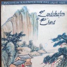 Coleccionismo Calendarios: CALENDARIO 1965 LITOGRAFIAS DE ARTISTAS CHINOS. Lote 219644646