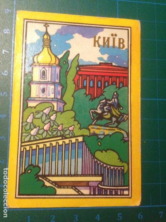 CALENDARIO KIEV UCRANIA 1991 (Coleccionismo - Calendarios)