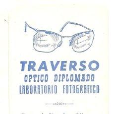 Coleccionismo Calendarios: CALENDARIO ÓPTICA TRAVERSO 1965. NO FOURNIER. ESTADO IMPECABLE.. Lote 222701930