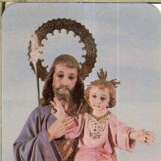 Coleccionismo Calendarios: CALENDARIO DE SERIE - 1988 - C.B. Nº 116. Lote 222711337