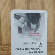 Coleccionismo Calendarios: CALENDARIO FOURNIER CAJA DE AHORROS Y MONTE DE PIEDAD DE MADRID AÑO 1970. VER FOTO ADICIONAL. Lote 223437256