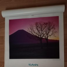 Coleccionismo Calendarios: CALENDARIO KUBOTA AÑO 1996. Lote 223753851
