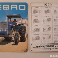 Collectionnisme Calendriers: CALENDARIO 1979 PUBLICIDAD TRACTORES EBRO. Lote 226369267