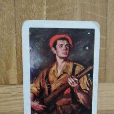Coleccionismo Calendarios: CALENDARIO FOURNIER DIOS. PATRIA. REY AÑO 1958. VER FOTO ADICIONAL. Lote 226669605