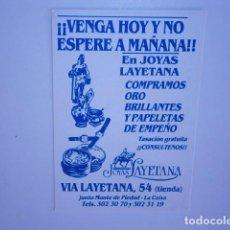 Coleccionismo Calendarios: CALENDARIO DE BOLSILLO JOYA LAYETANA BARCELONA. Lote 229656560