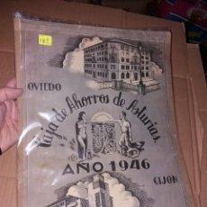 Coleccionismo Calendarios: DIFICILISIMO CALENDARIO GRANDE DE LA CAJA DE AHORROS DE ASTURIAS AÑO 1946. Lote 232056625