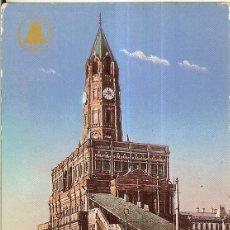 Coleccionismo Calendarios: CALENDARIO DE RUSIA - 1990. Lote 235841310