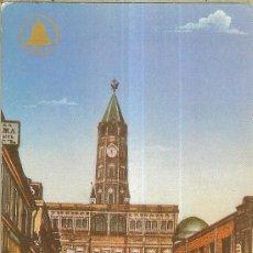 Coleccionismo Calendarios: CALENDARIO DE RUSIA - 1990. Lote 235841630