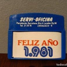 Coleccionismo Calendarios: MINI CALENDARIO 1981 - PUBLICIDAD. Lote 236058640