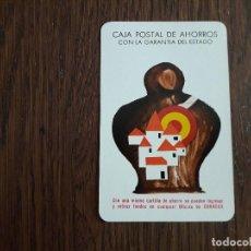 Coleccionismo Calendarios: CALENDARIO FOURNIER CAJA POSTAL DE AHORROS AÑO 1971. Lote 236351385