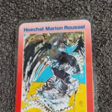 Coleccionismo Calendarios: CALENDARIO HOECHST MARION ROUSSEL 1997 SALVADOR DALI. Lote 236656240