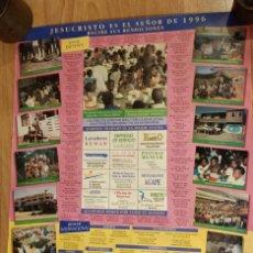 Coleccionismo Calendarios: ANTIGUO CALENDARIO DE REMAR AÑO 1996. Lote 237928425