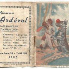 Coleccionismo Calendarios: ALMANAQUE SANTORAL PARA 1947 ALMACENES ARDEVOL DE REUS. Lote 241187380