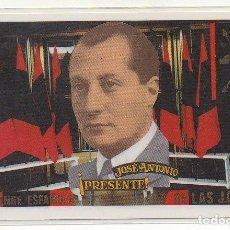 Collectionnisme Calendriers: CALENDARIO JOSE ANTONIO 1994 NUEVO Y PLASTIFICADO. Lote 244761865