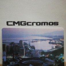 Coleccionismo Calendarios: CALENDARIO MÁLAGA DE 1984 PUBLICIDAD COMERCIO MÁLAGA. Lote 244877125