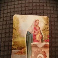 Coleccionismo Calendarios: CALENDARIO BAR SANABRÍA 2001 VIRGEN DEL MANANTIAL. Lote 246139080