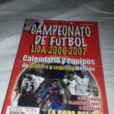 Coleccionismo Calendarios: CALENDARIO DE LIGA 2006-07. Lote 251123415