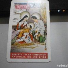Coleccionismo Calendarios: CALENDARIO FOURNIER AÑO 1961. Lote 253150905