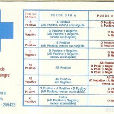 Coleccionismo Calendarios: CALENDARIO PUBLICITARIO - 1992 - HERMANDAD DE DONANTES DE SANGRE DE AVILA. Lote 255980355