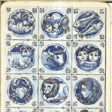 Coleccionismo Calendarios: CALENDARIO DE PORTUGAL - 1992 - SINGER - HORÓSCOPOS. Lote 255981210