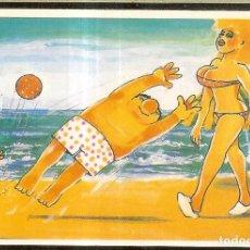 Coleccionismo Calendarios: CALENDARIO DE PORTUGAL - 1992 - HUMOR. Lote 255983590