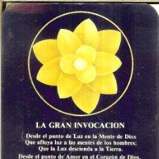 Coleccionismo Calendarios: CALENDARIO PUBLICIDAD - 1992 - LA GRAN INVOCACIÓN. Lote 263775125