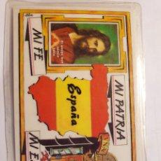 Coleccionismo Calendarios: CALENDARIO 1991 AGUILA SAN JUAN Y SAGRADO CORAZON. Lote 265889298
