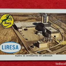 Collectionnisme Calendriers: CALENDARIO FOURNIER PUBLICIDAD LIRESA JABON LAGARTO ZARAGOZA 1977 ORIGINAL CAL10964. Lote 268037614