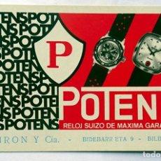 Collectionnisme Calendriers: CALENDARIO DE FOURNIER , POTENS, BILBAO , AÑO 1971. Lote 268166839