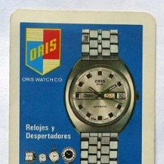 Collectionnisme Calendriers: CALENDARIO DE FOURNIER , ORIS, CADIZ, AÑO 1971. Lote 268167144