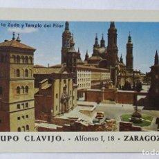 Collectionnisme Calendriers: CALENDARIO DE FOURNIER , CLAVIJO, AÑO 1974. Lote 268256274