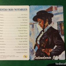 Coleccionismo Calendarios: CALENDARIO ASOCIACIÓN DE PINTORES CON LA BOCA Y CON EL PIE 2018.. Lote 270551243