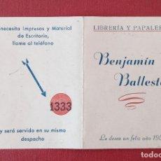 Coleccionismo Calendarios: CALENDARIO 1955 CON PUBLICIDAD LIBRERÍA Y PAPELERÍA BENJAMÍN BALLESTER. W. Lote 277160173