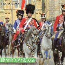Collectionnisme Calendriers: CALENDARIO DE PUBLICIDAD 2007 - AYUNTAMIENTO DE ASTORGA. Lote 278410363